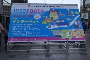 interpets